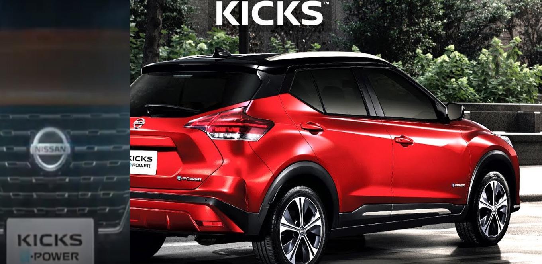 Asuransi Mobil Nissan Kicks e-Power
